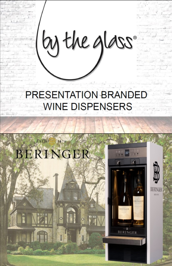 Presentation branded wine dispenser
